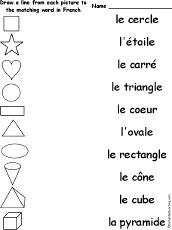 9 best images about French Language Worksheets for K4/K5