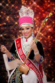 hmong international anna