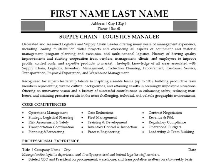 Click Here To Download This Supply Chain Manager Resume