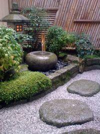 Best 10+ Small japanese garden ideas on Pinterest ...