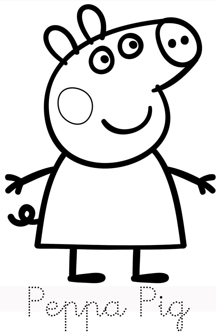 Hello! Peppa Pig and her family is here. Print, trace and