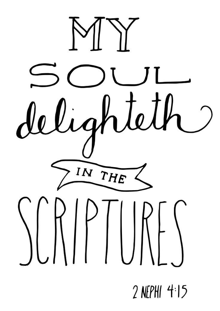 Book of Mormon Scripture, hand lettered (would be perfect