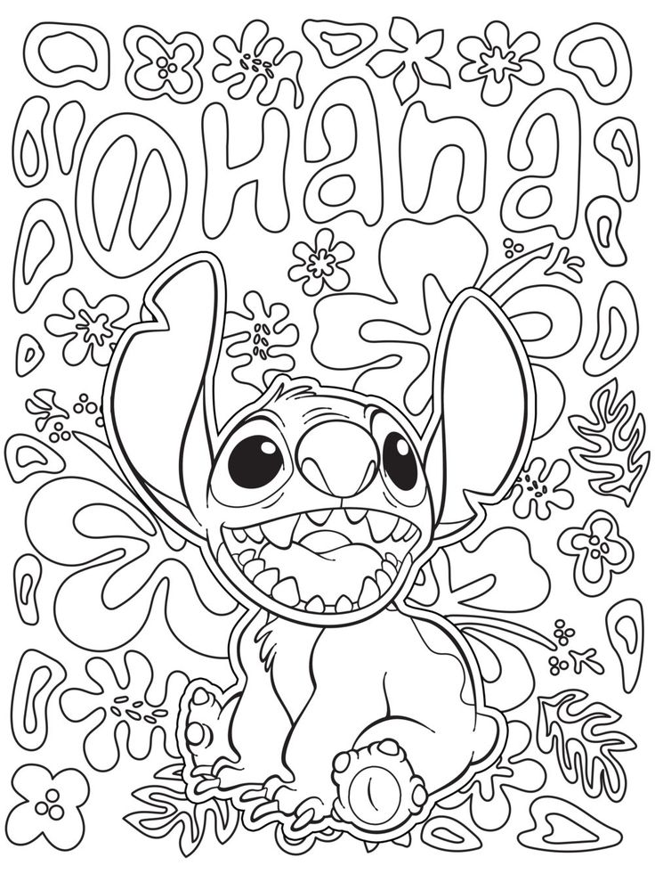 Cute Coloring Pages For Adults Disney - Novocom.top