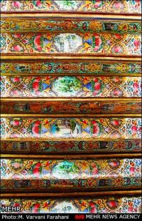 17 Best images about Shiraz/Fars Province on Pinterest ...