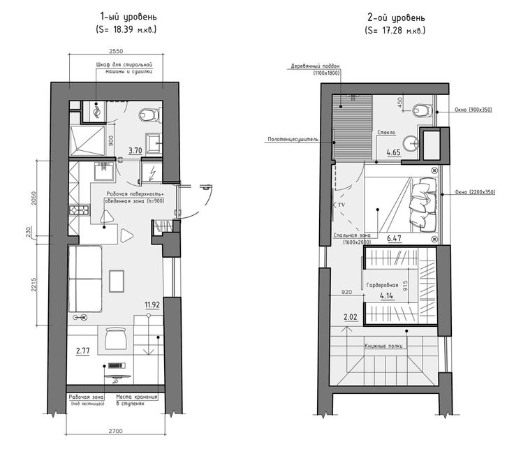Small loft apartment with hidden office solution