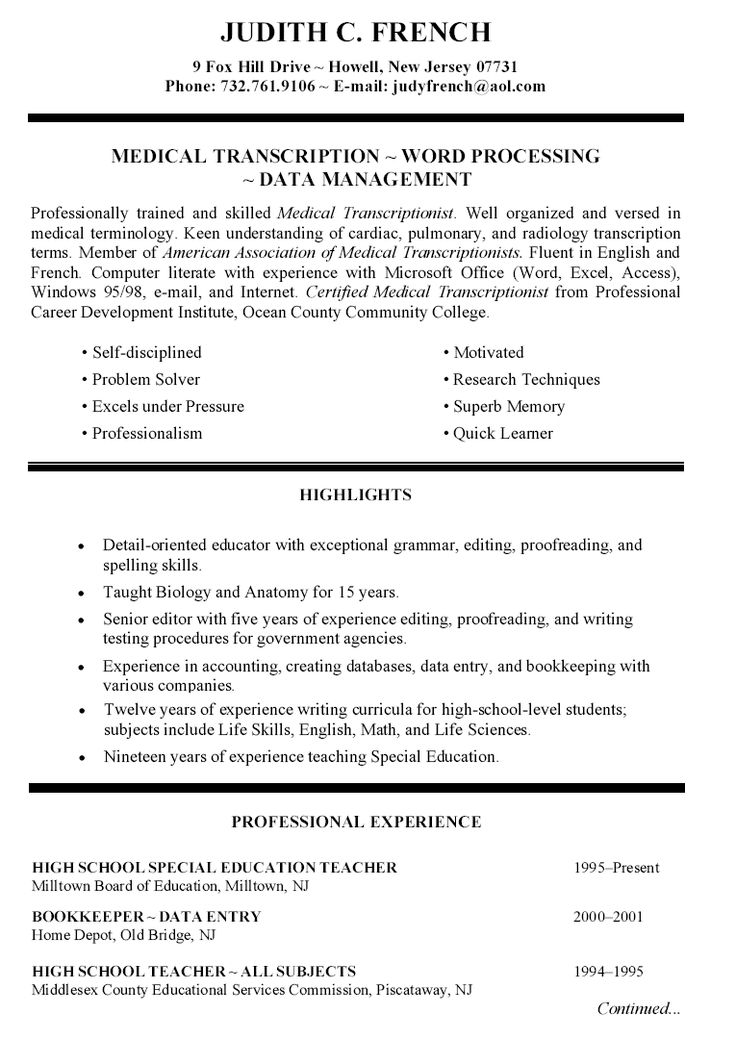 high school resume with no work experience sample