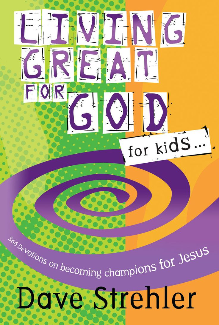 24 Best Images About Christian Activities For Kids On