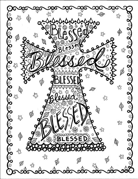 coloring book of crosses christian art to color and create