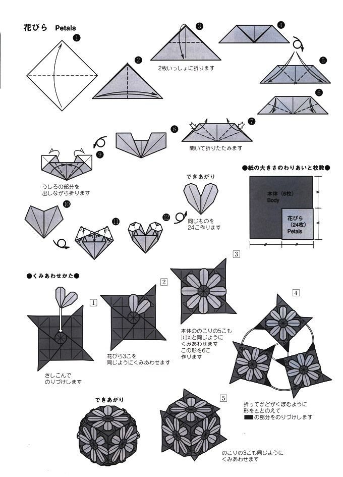 17 Best images about cuerpos geometricos origami on