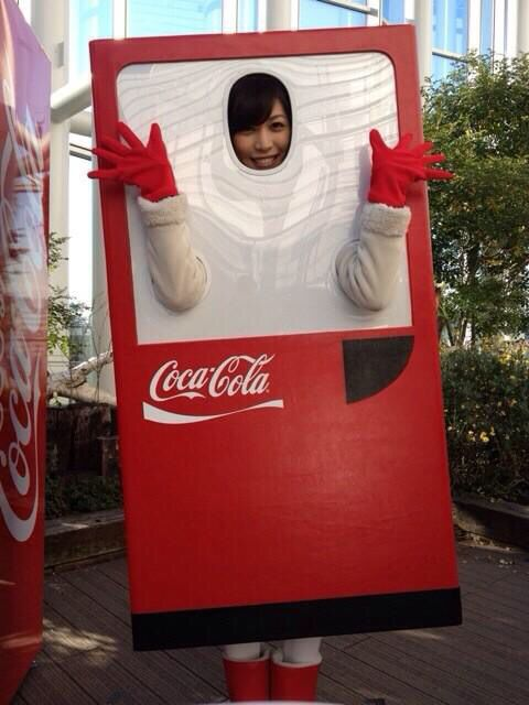 120 Best Images About Household Appliance Costumes On
