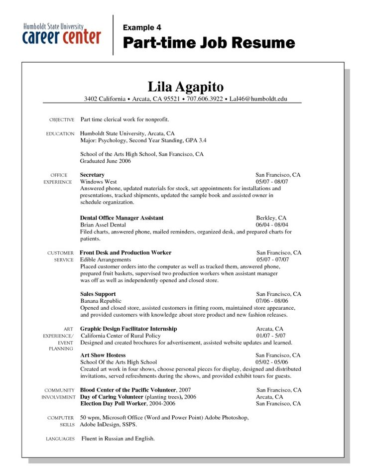 part time jobs resume objective examples students