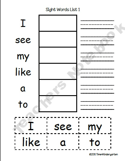 sight word worksheet: NEW 701 MAKE MY OWN SIGHT WORD