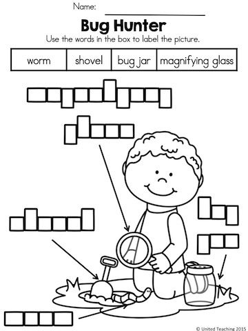 Common Core Language Arts Worksheets For Kindergarten