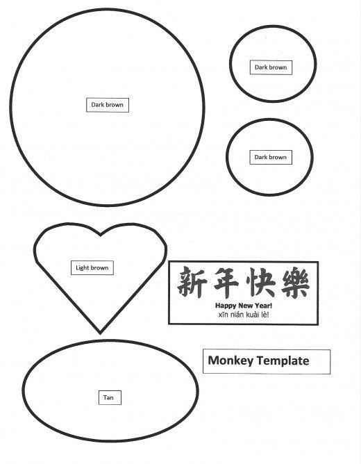 17 Best ideas about Monkey Art Projects on Pinterest