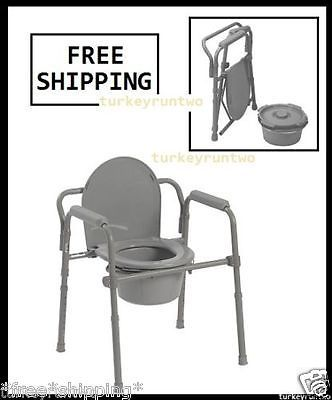 handicap potty chair white directors chairs australia 1000+ ideas about on pinterest | seat, training and baby