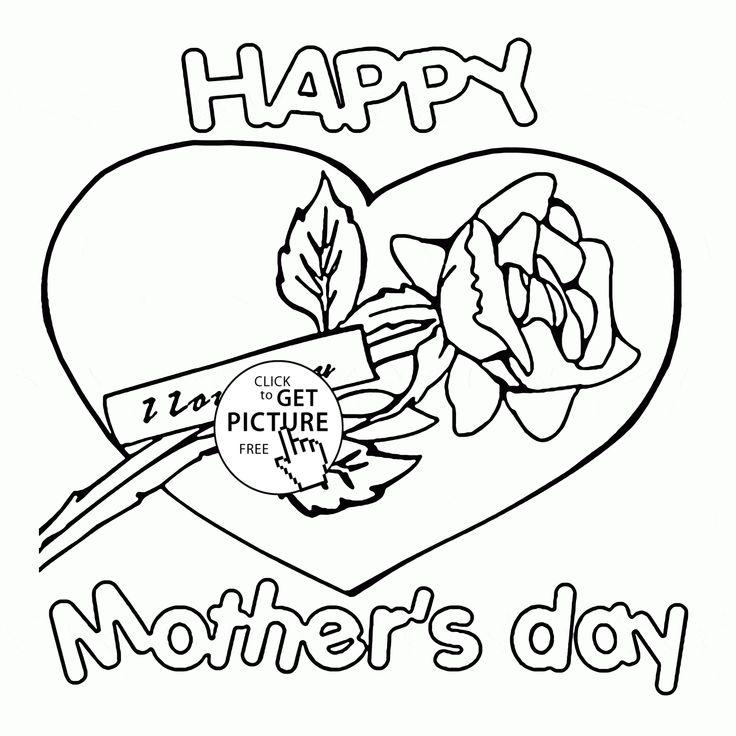 Card I Love You for Mother's Day coloring page for kids