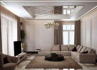 1000+ ideas about False Ceiling Design on Pinterest ...