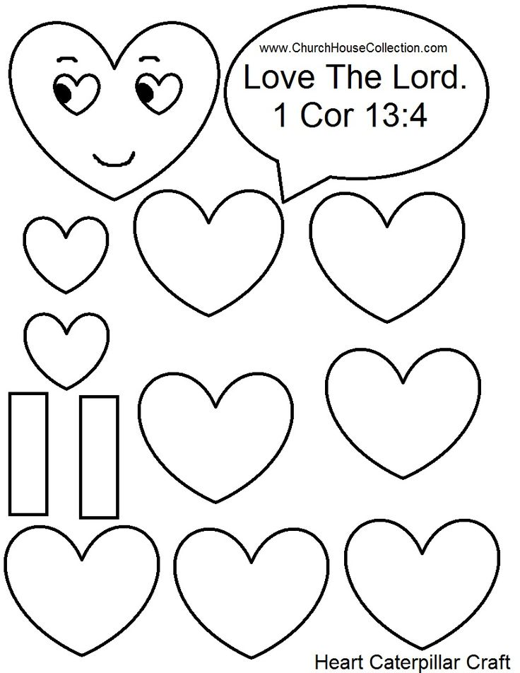 Heart Caterpillar Valentine's Day Craft For Sunday School