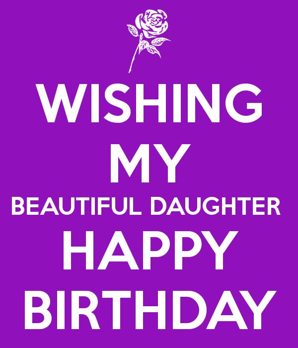 Posters WISHING MY BEAUTIFUL DAUGHTER HAPPY BIRTHDAY