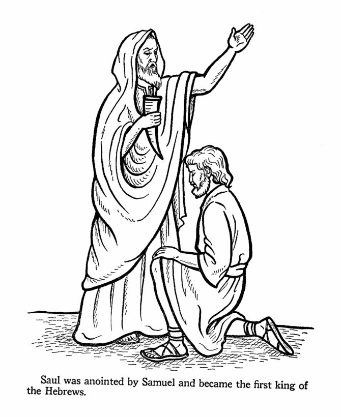 Saul Bible Story Coloring Page Church: Sunday School
