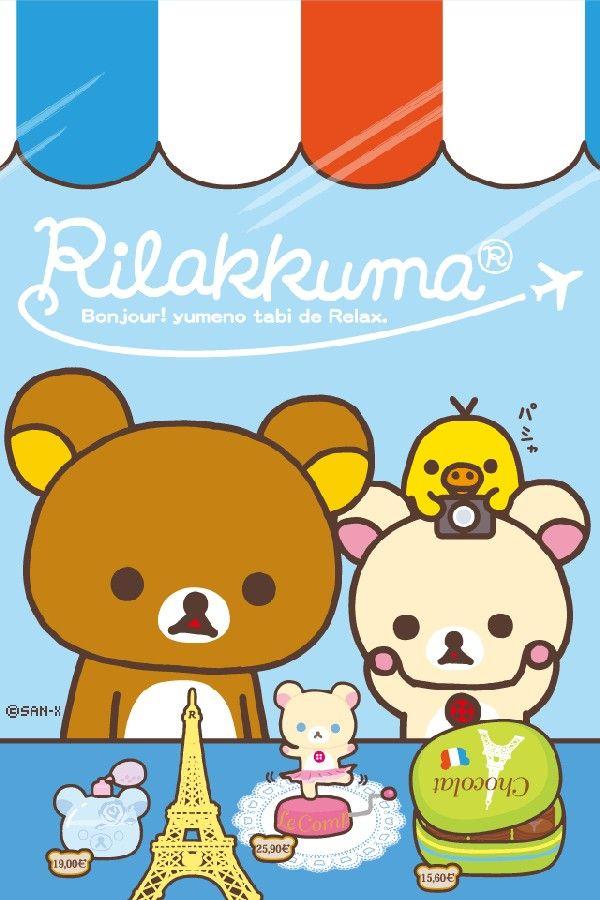 Free Wallpapers Of Cute Teddy Bears Bonjour Rilakkuma Rillakuma Pinterest Rilakkuma And