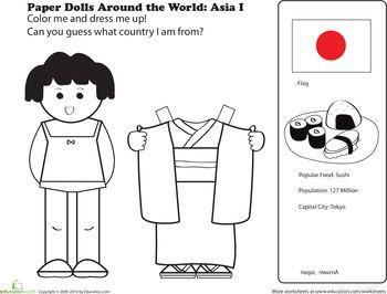 83 best images about Japan Culture Kit # 1 on Pinterest