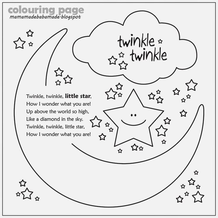 Mama-made, baba-made: Twinkle, twinkle, little star