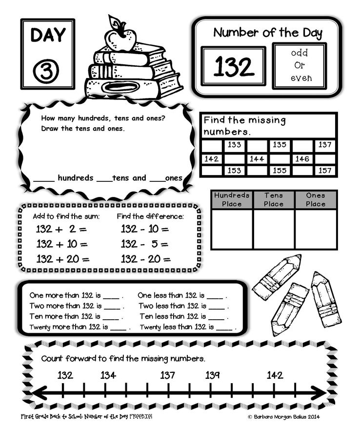 25+ best ideas about Second Grade Calendar on Pinterest