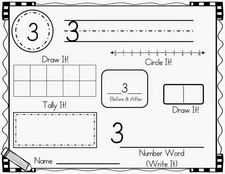 17 Best images about Math activities on Pinterest