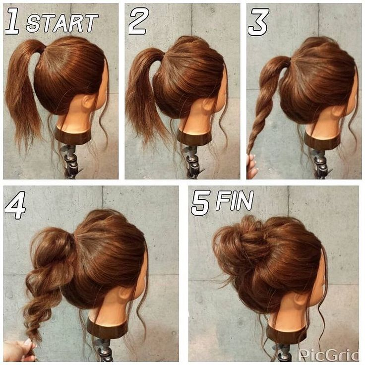 25 Best Ideas about Casual Updo Hairstyles on Pinterest