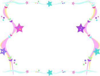 star clip art whimsical