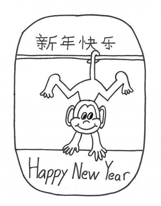 Best 25 New Year Wallpaper Ideas