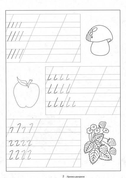 17 Best images about Handwriting Practice on Pinterest