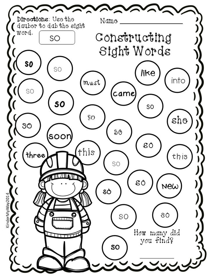 Sight Word Search With Do