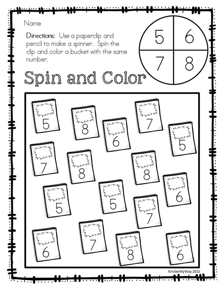 88 best images about Math Lessons and Activities on