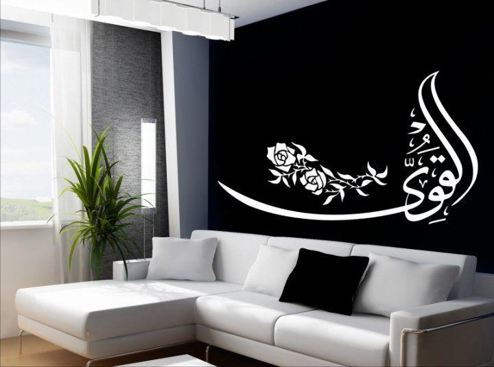 25 Best Ideas About Islamic Decor On Pinterest Arabic Decor