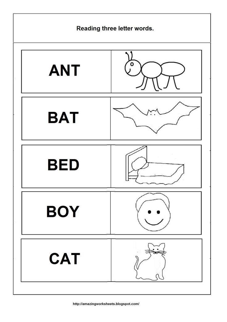 Simple Words  Worksheet  Homeschooling Reading & Grammar  Pinterest  Simple, Words And
