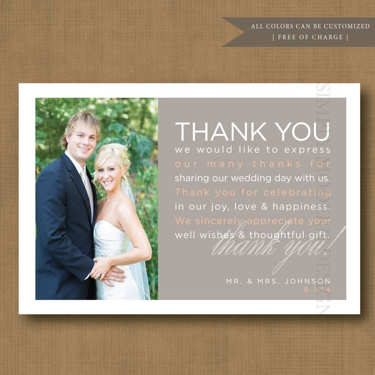 25 Best Ideas About Thank You Card Wording On Pinterest