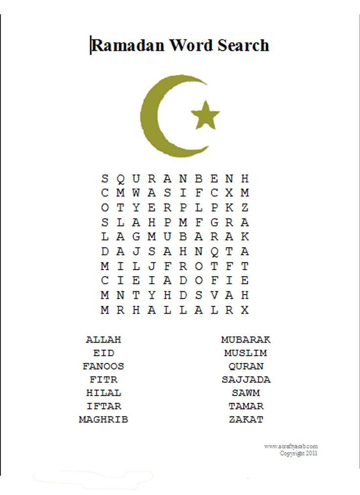 A Crafty Arab Ramadan Word Search Creativity