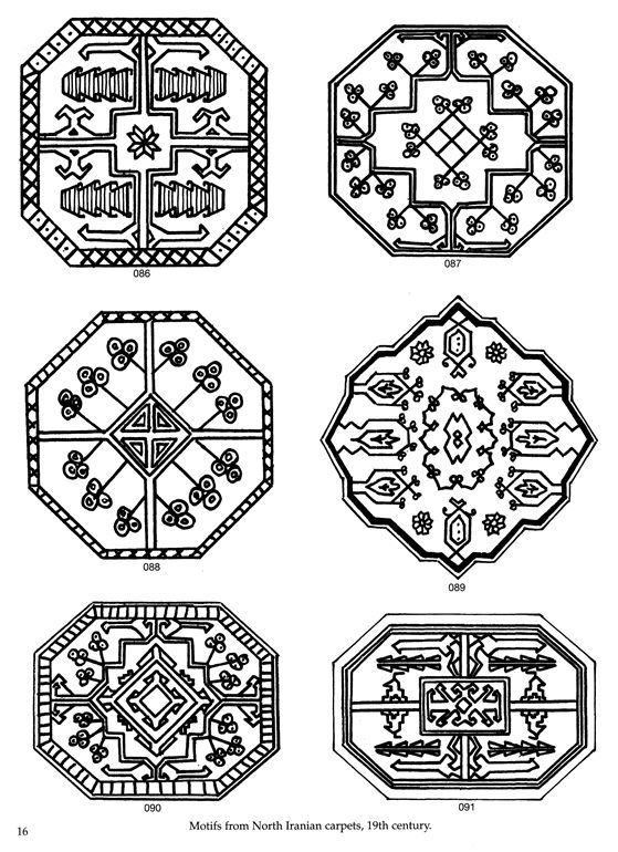 105 best images about Persian Motif on Pinterest