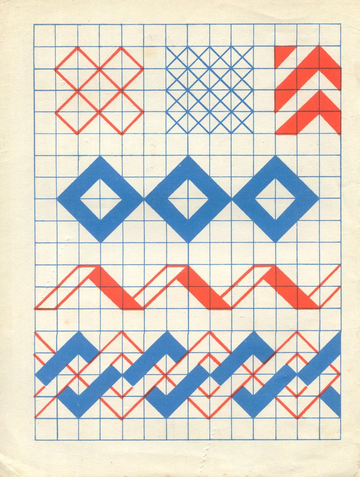 graph paper sketchbook