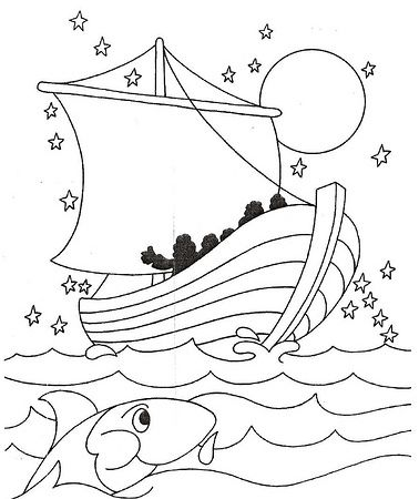 The o'jays, Coloring pages and Boats on Pinterest