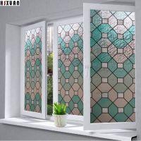 17 Best ideas about Bathroom Window Privacy on Pinterest ...