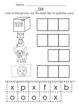Word families, Activities for students and Cut and paste