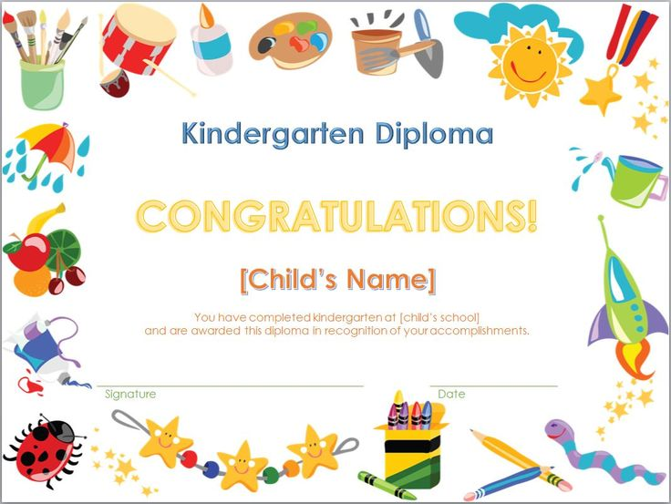 free printable preschool diplomas