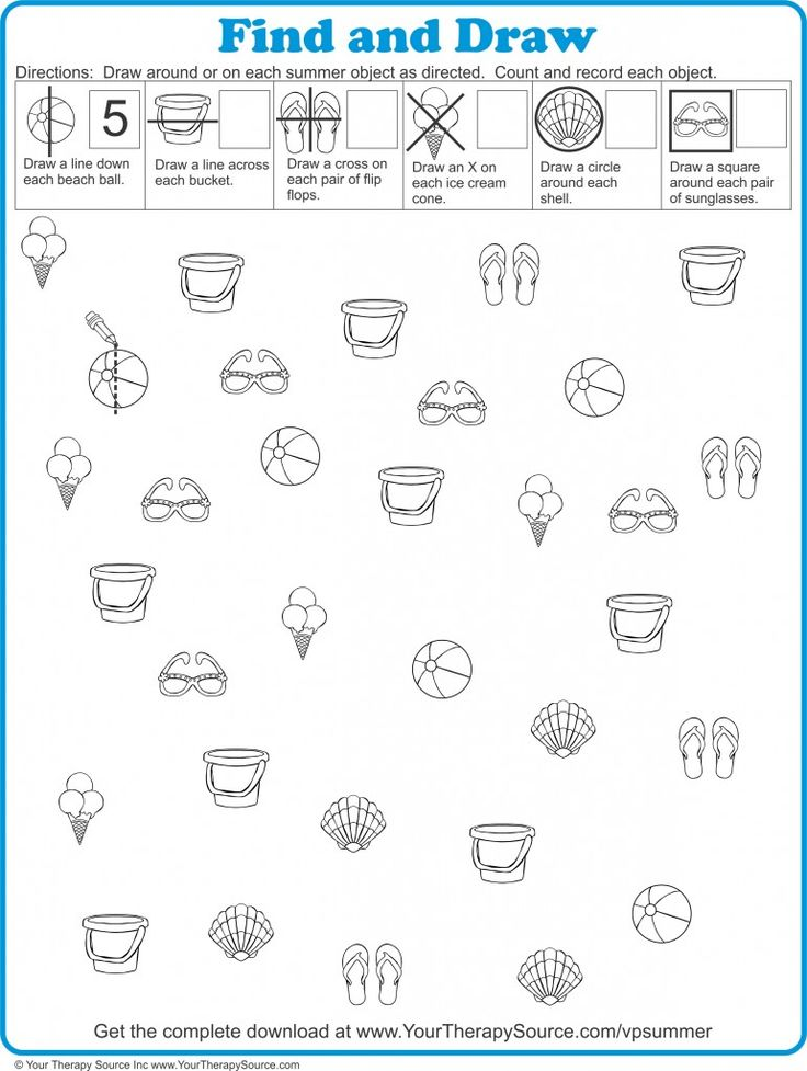 Summer Visual Perceptual Puzzle from http