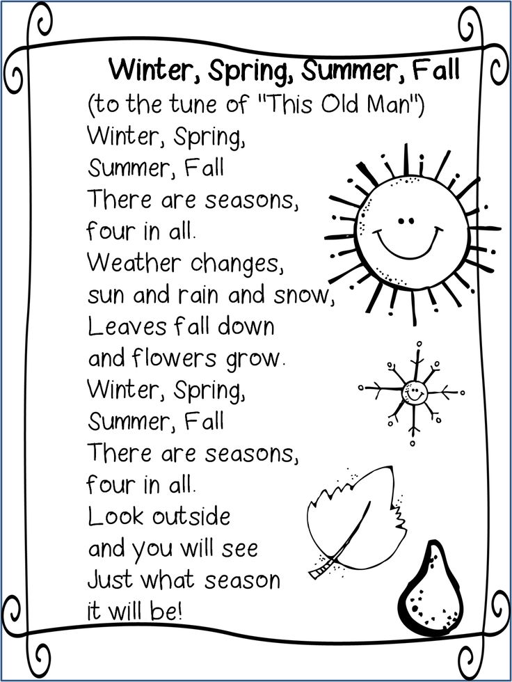 91 best images about easy poems for kids on Pinterest