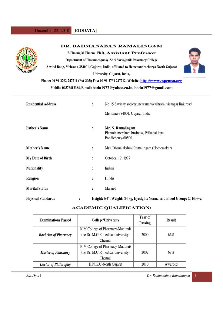 activities in resume for freshers