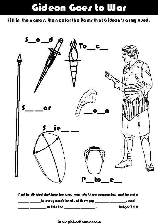 Worksheet showing the items Gideon's Army used to defeat