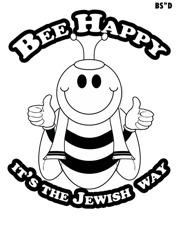 87 best images about Teaching Jewish Kindergarten on